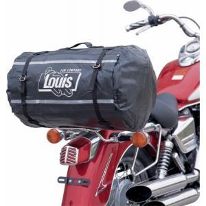 Torba na motocykl Louis 50L