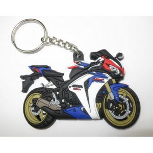 Brelok do kluczy Honda CBR
