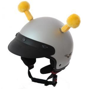 Uszy na kask Czułki