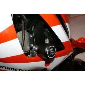 Crash pady - Suzuki GSX-R 600/750 2006-2010 wyprzedaż