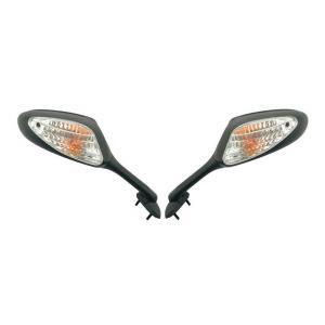 Zestaw lusterek motocyklowych Vicma Suzuki GSX-R 600/750/1000 (05-08) wyprzedaż