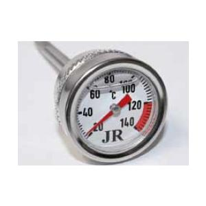 Termometr oleju JMT-Yamaha1
