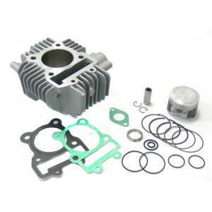 Cylinder kit ATHENA P400250100005 d 57 (130cc)