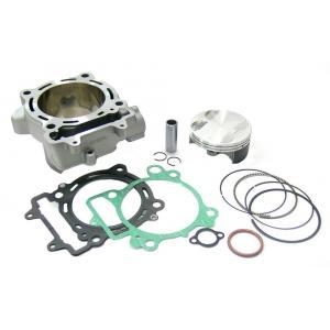 Cylinder kit ATHENA P400250100002 d 96 (450cc)