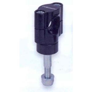Handlebar mounting kit WRP 28,6mm HIGH