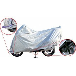 Motorbike cover RMS 267002110 M (203x89x119 cm)