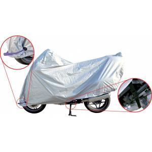 Motorbike cover RMS 267002130 XL (246x104x127 cm)