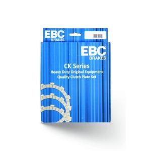 Clutch plate set EBC CK2292 STD