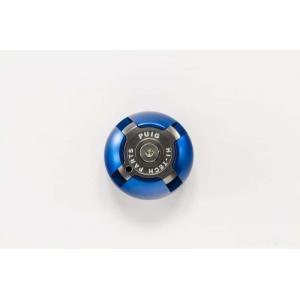 Plug oil cap PUIG 6157A blue M27x3