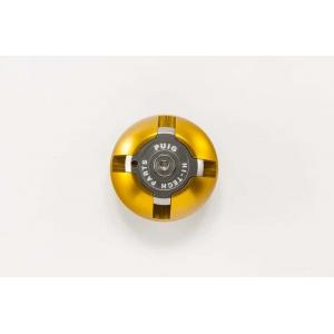 Plug oil cap PUIG 6158O gold M30x1,5