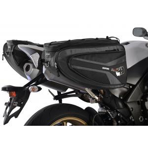 Sakwy boczne na motocykl Oxford P50R czarne