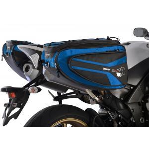 Sakwy boczne na motocykl Oxford P50R czarno-niebieskie