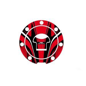 Fuel cap cover PUIG RADIKAL 6308R red