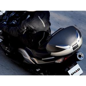 Top case SHAD SH48 New Titanium with backrest, carbon cover and PREMIUN SMART lock