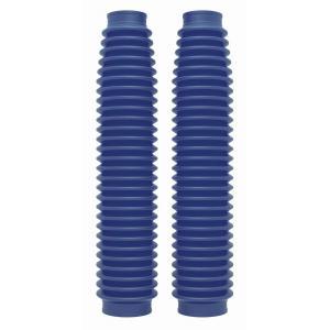 Fork boots POLISPORT 350x41 mm blue