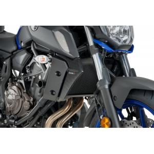Radiator side panels PUIG 9730C carbon look stickers included