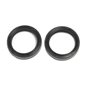 Fork oil seal kit ATHENA P40FORK455050