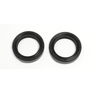 Fork oil seal kit ATHENA P40FORK455031