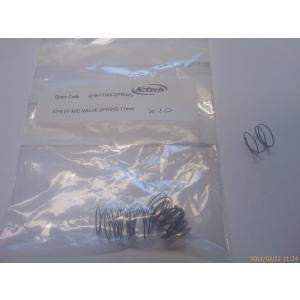 Midvalve spring K-TECH KYB-11MV-SPRING KYB 11mm