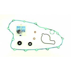 Water pump gasket kit ATHENA P400210475009