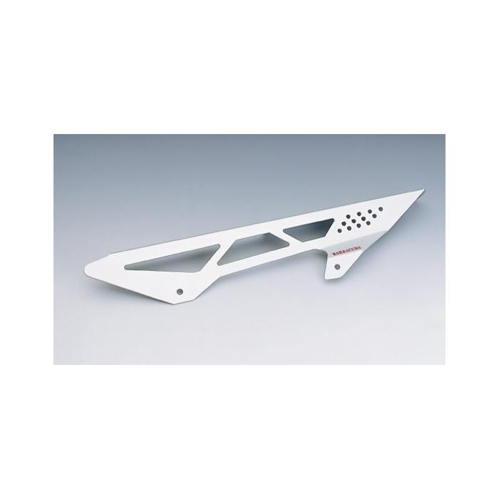 Osłona łańcucha S600